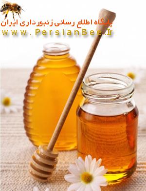 کاهش 30درصدی تولید عسل در لرستان,تولید عسل در لرستان,تولید عسل,لرستان,عسل,جهاد کشاورزی